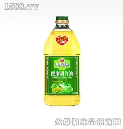爱之味健康调和油(含OMEGA-3)