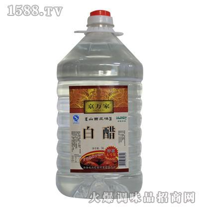 京万家白醋5L