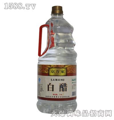京万家白醋1.9L