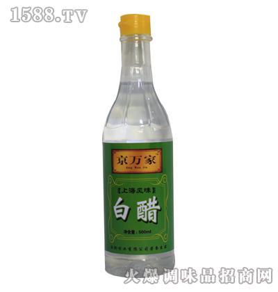 京万家白醋500ml