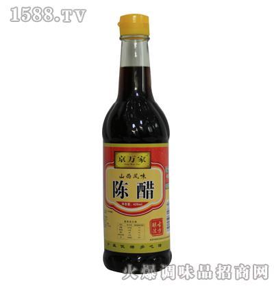 京万家陈醋420ml