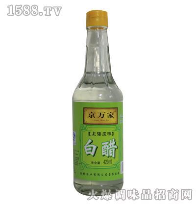 京万家白醋420ml