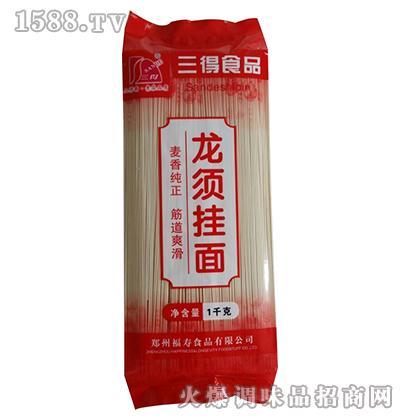 三得龙须挂面|郑州福寿食品有限公司-火爆食材招商网.