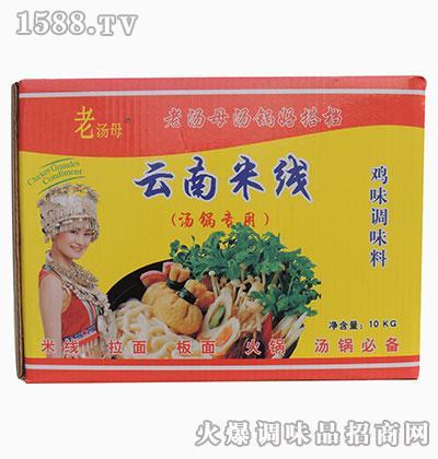 老汤母云南米线鸡味调味料10千克