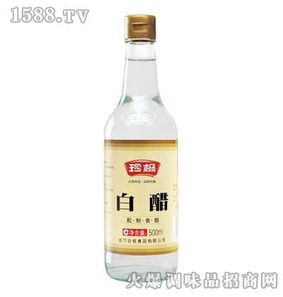 珍极白醋(500ml