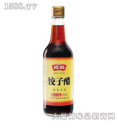 珍极饺子醋(500ml