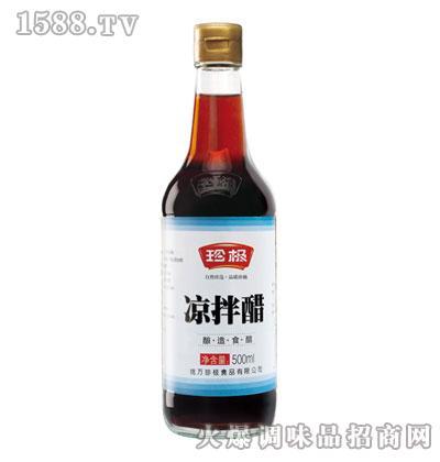 珍极凉拌醋(500ml