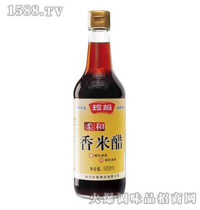 珍极柔和香米醋(500ml