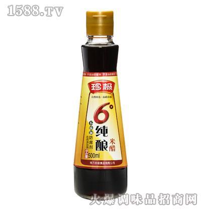 珍极纯酿米醋(500ml