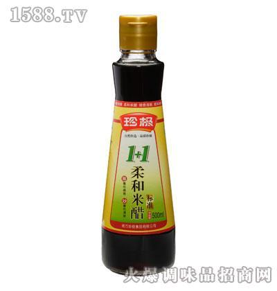 珍极1+1柔和米醋(500ml
