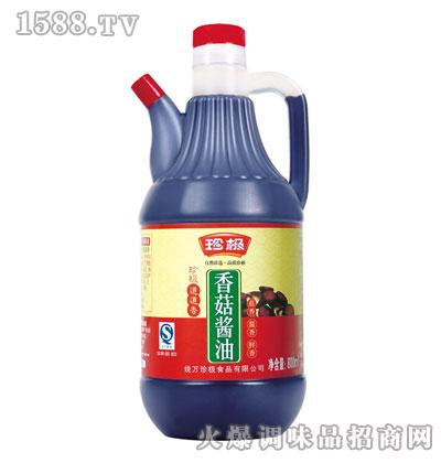 珍极香菇酱油(800ml