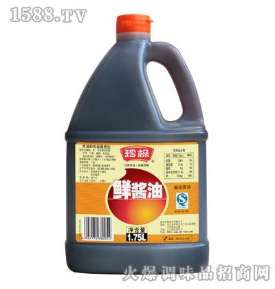 珍极鲜酱油1.75L