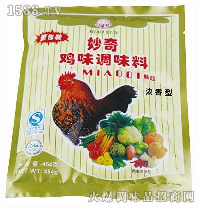 妙奇鸡味调味料454g(浓香型)