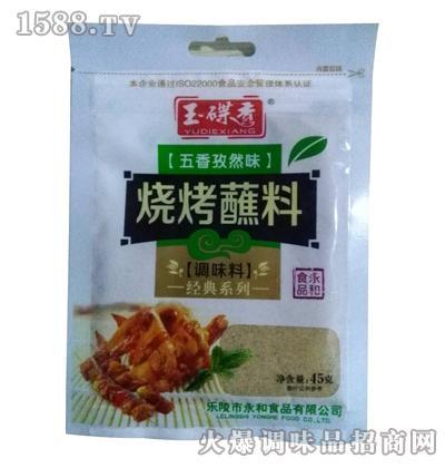 玉碟香烧烤蘸料45g