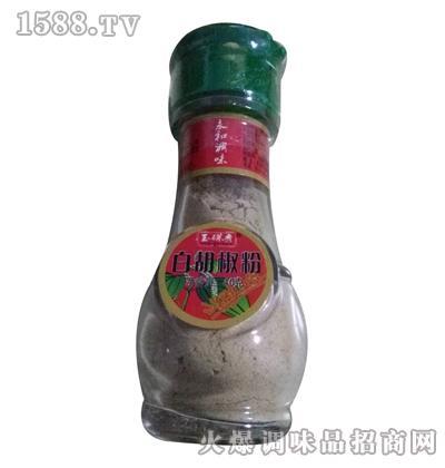玉碟香白胡椒粉40g