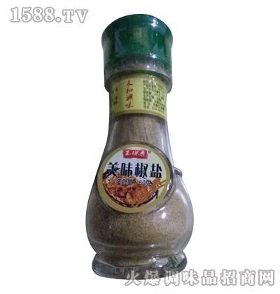 玉碟香美味椒盐60g
