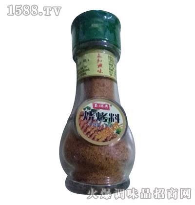 玉碟香烧烤粉50g