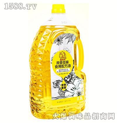 益而优有机配方食用油1.8L