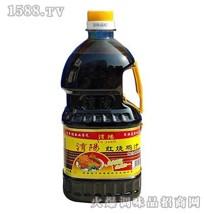 征轮�U�1L红烧酱汁