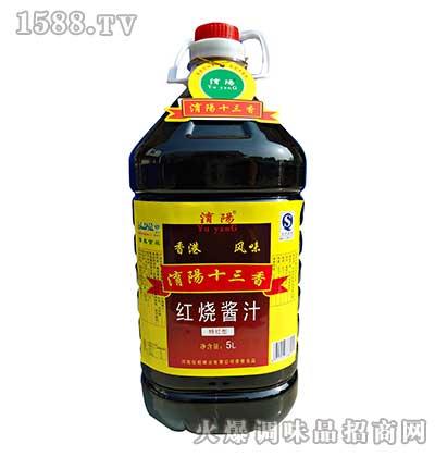 征轮�U�5L十三香红烧酱汁