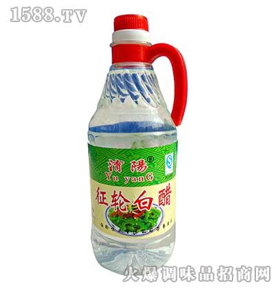 征轮�U�800ml白醋瓶装