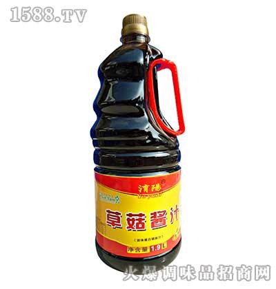征轮�U�1.9L草菇酱汁
