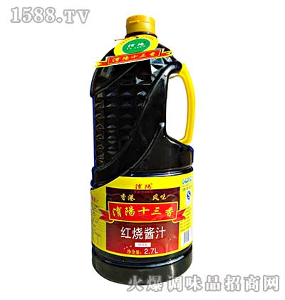 征轮�U�2.7L十三香红烧酱汁