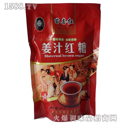苗喜红姜汁红糖350克