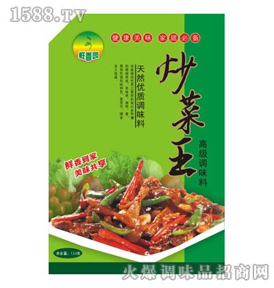 留香炒菜王126g