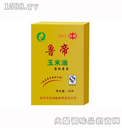 玉米胚芽油20升-盒装