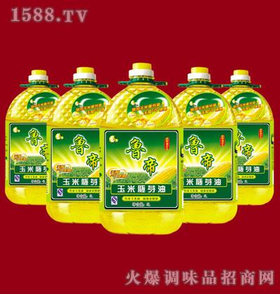 玉米胚芽油-鲁帝