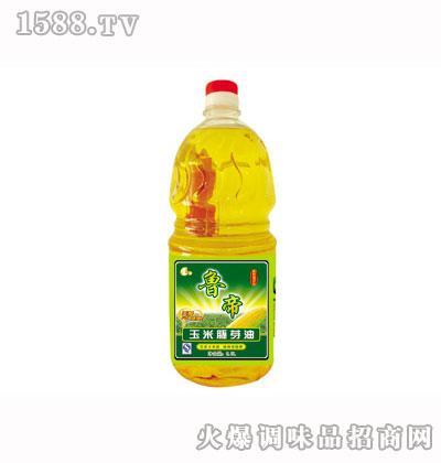 玉米胚芽油-小瓶装