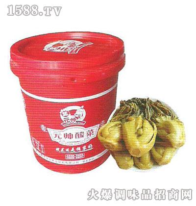 元帅酸菜20斤