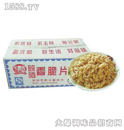 元帅香脆片9斤