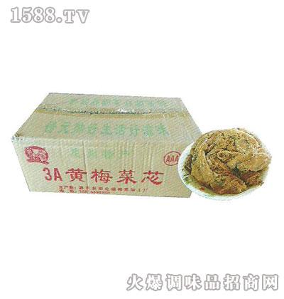 元帅3A黄梅菜芯10斤