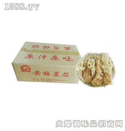 元帅黄梅菜芯10斤