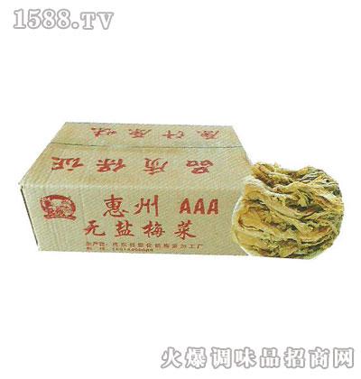 元帅3A无盐梅菜10斤