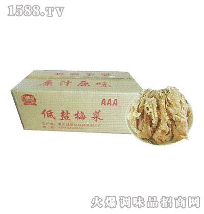 元帅低盐梅菜(大箱)30斤