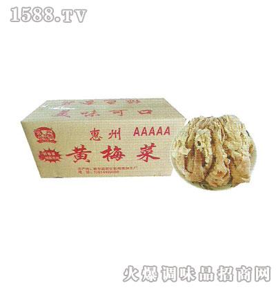 元帅5A黄梅菜(大箱)30斤