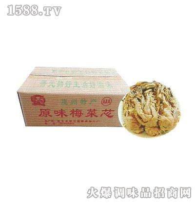 元帅原味梅菜芯10斤