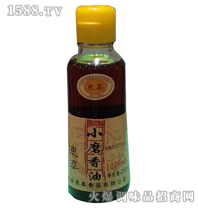 惠真-小磨香油210ml