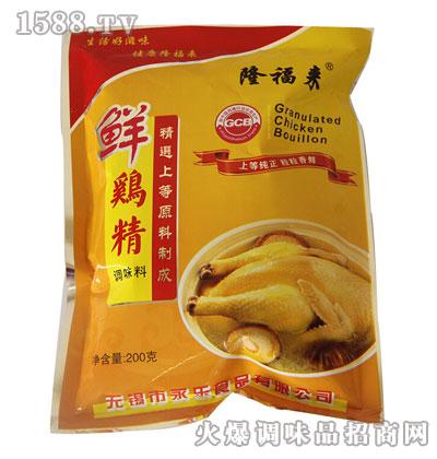 鲜鸡精调味料200克