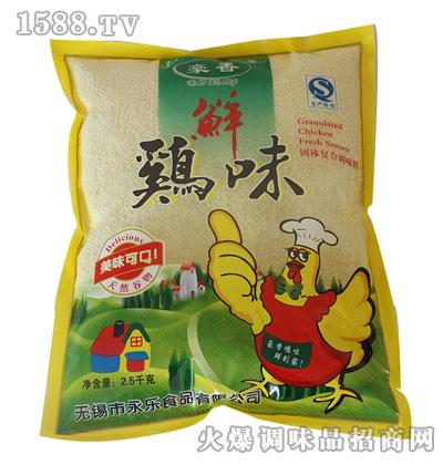 鲜鸡味2.5千克