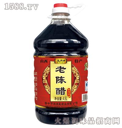 五月井-山西老陈醋4.5l桶装