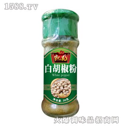凯龙白胡椒粉30克(瓶装