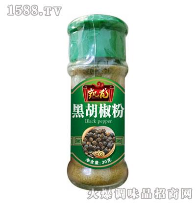 凯龙黑胡椒粉30克(瓶装