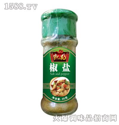 凯龙椒盐35克