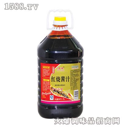 �U�红烧酱汁5L