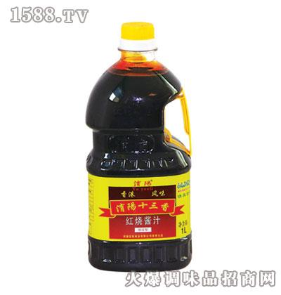 �U�十三香红烧酱汁1L