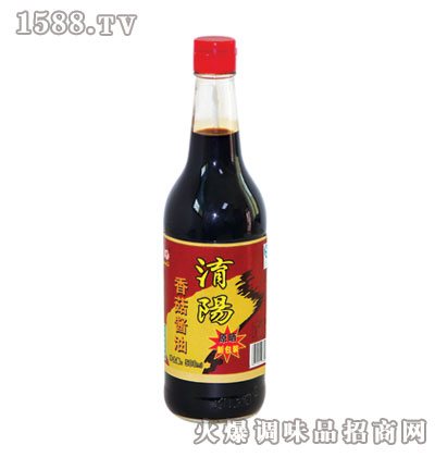 �U�香菇酱油